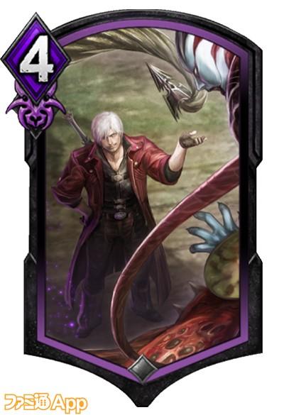 紫アクション_0020_悪魔の嘲笑