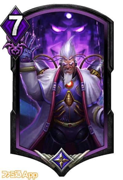 紫アクション_0012_支配された頭脳