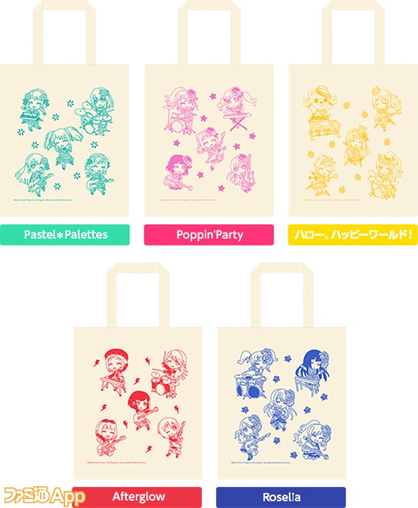 bangdream_goods_totebag_img のコピー