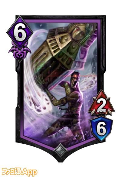 紫ユニット_0000s_0040_ヘル=グリード