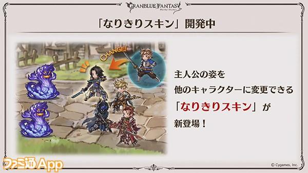 news_0021_レイヤー 55