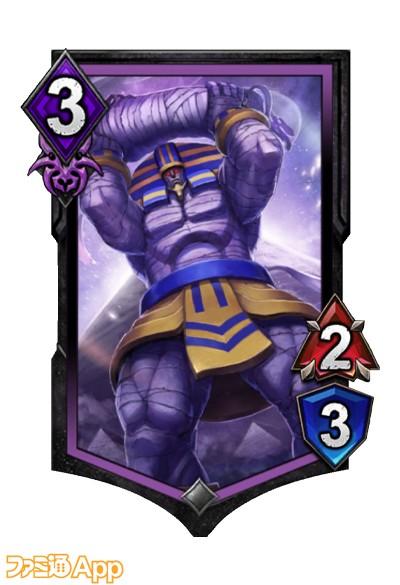 紫ユニット_0000s_0041_アナカリス(C)