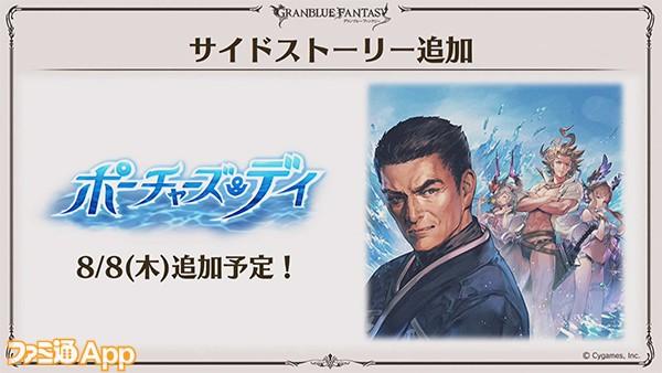 news_0066_レイヤー 10