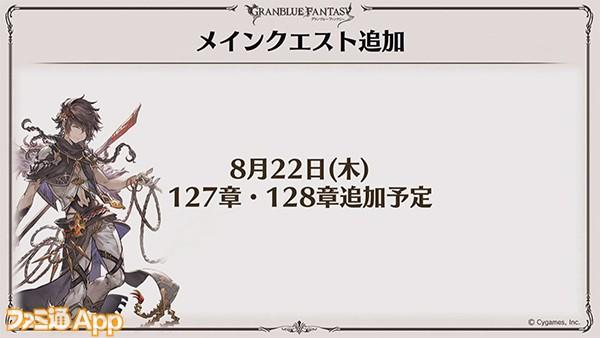 news_0064_レイヤー 12