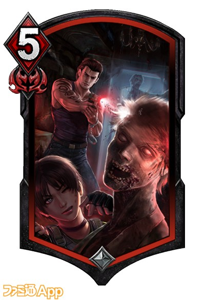 Action_Card_RED_0012_精密射撃