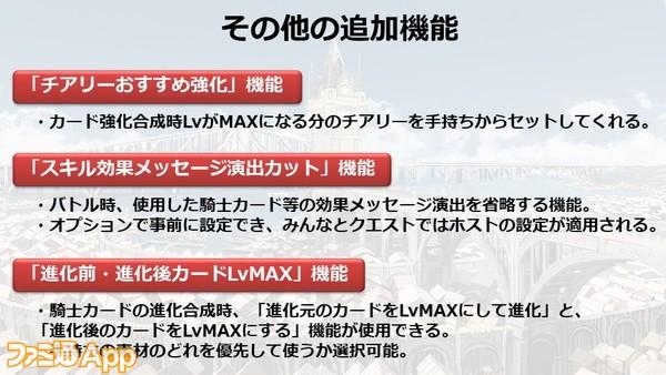 乖離性_20190830生放送 (18)