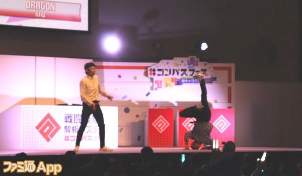 ダンス01