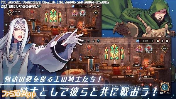 6騎士房B_2208×1242_日本語