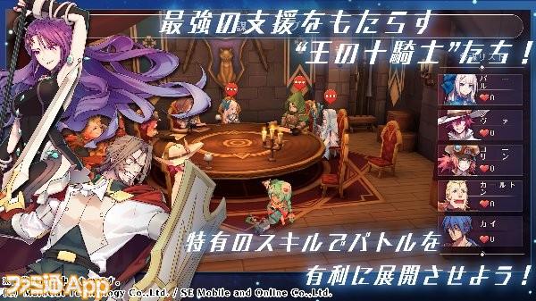 7參謀B_2208×1242_日本語