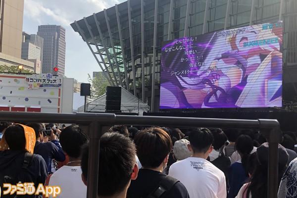 ジャンヌアニメ2