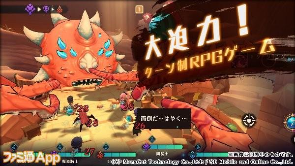 3對抗大章魚C_2208×1242_日本語