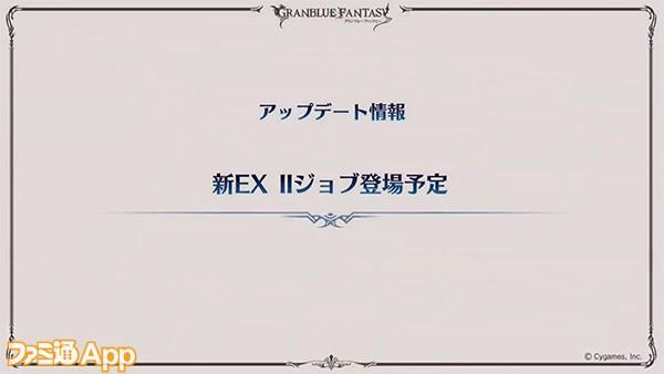 news_0043_レイヤー 33