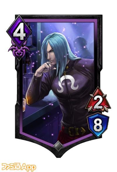 紫ユニット_0000s_0029_レミー