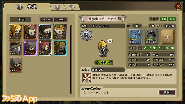 herolist_01