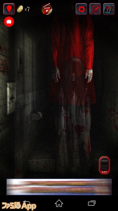 horrorgensen13