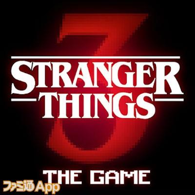 ストレンジャー・シングス3:The Game