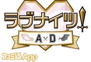knights_ad_logo