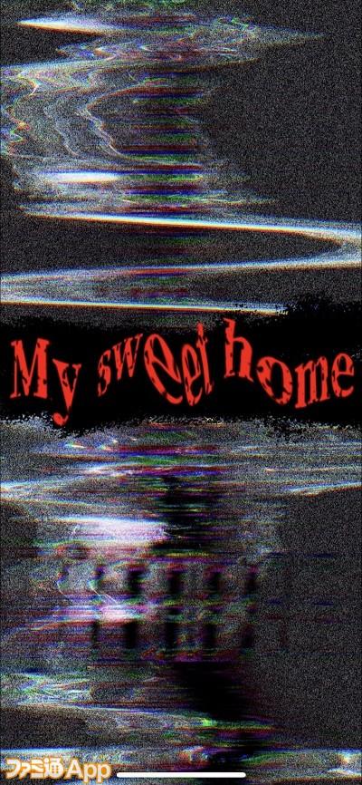 mysweethome01