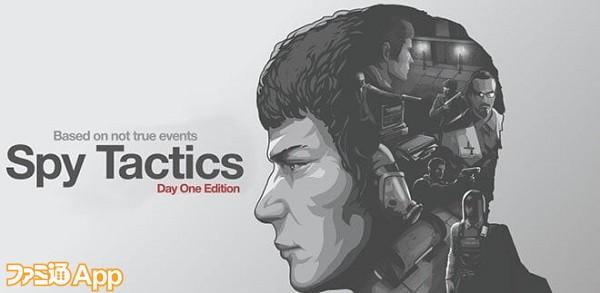 spytactics01
