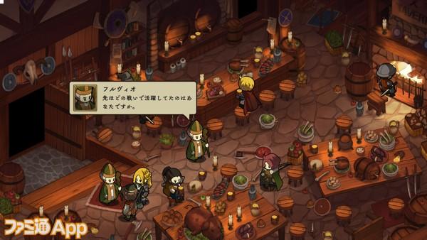 tavern_02