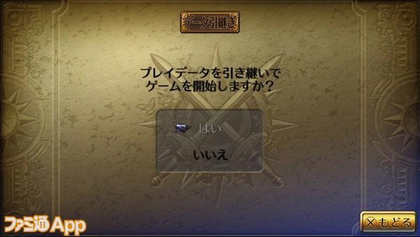 22_つよくてニューゲーム