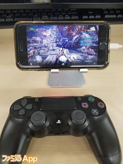 コントローラー スマホ ゲーム ps4 対応