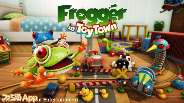 『Frogger in Toy Town』キービジュアル