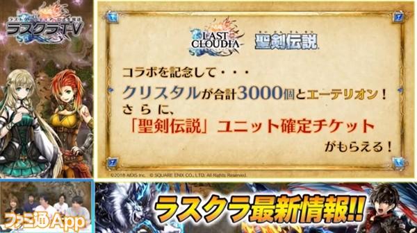 2019-09-25_19h48_47