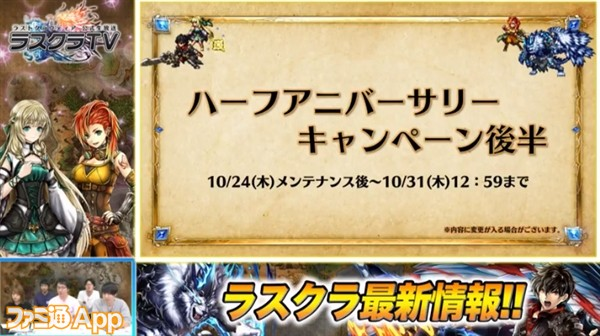 2019-09-25_20h04_44