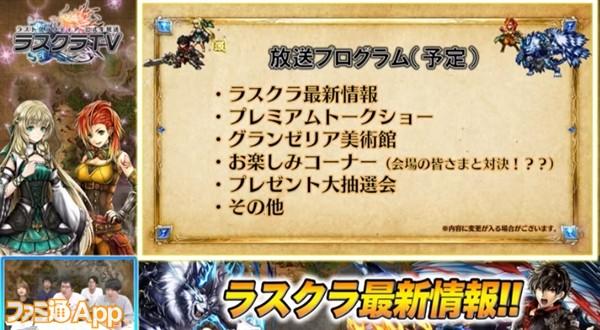 2019-09-25_22h10_16