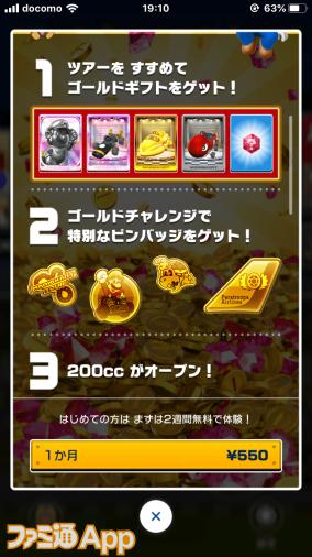 20190925_101039000_iOS-min
