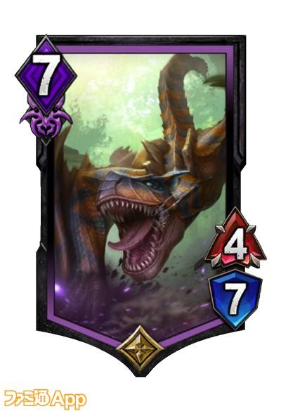 パックDON_紫Unit_0002s_0012_ティガレックス(D)