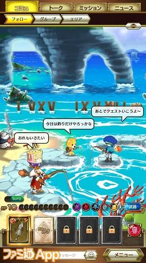 収穫_釣り
