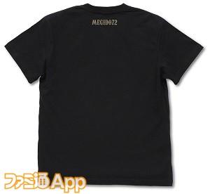 マルコシアスメギド体VerTシャツ_back