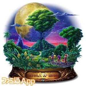 aw_ark_200030聖剣伝説300