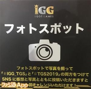 IMG_5898 のコピー