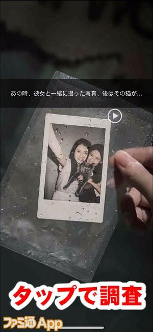 memories07書き込み