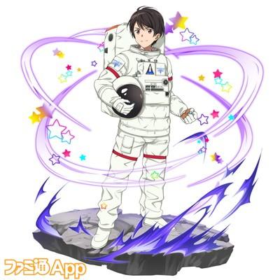 【飛べ宇宙へ】ヨシツグ