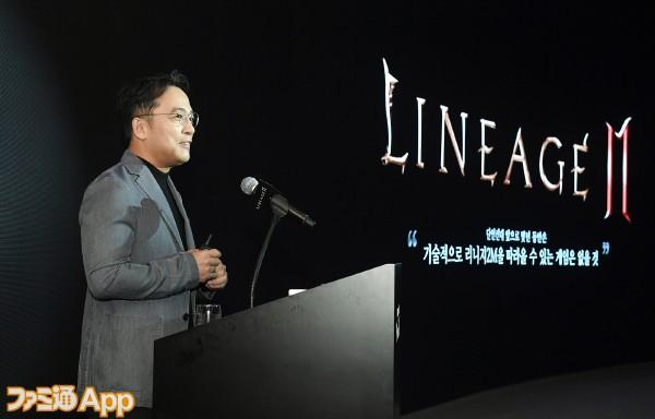[엔씨] 엔씨(NC) 김택진 CCO_01