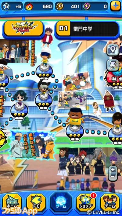07_ストーリーマップモード