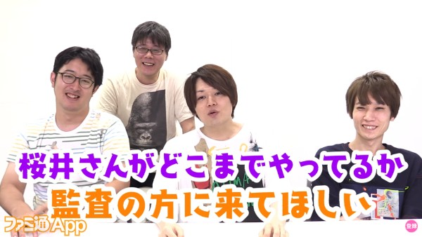 ラグマス_20190925動画 (38)