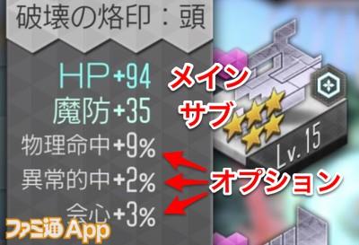 IMG_0735_result