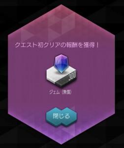 IMG_0958_result