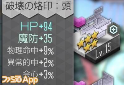IMG_4395_result