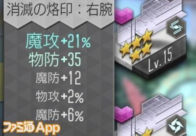IMG_4396_result