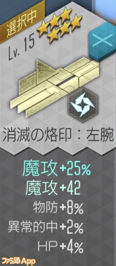 IMG_4397_result