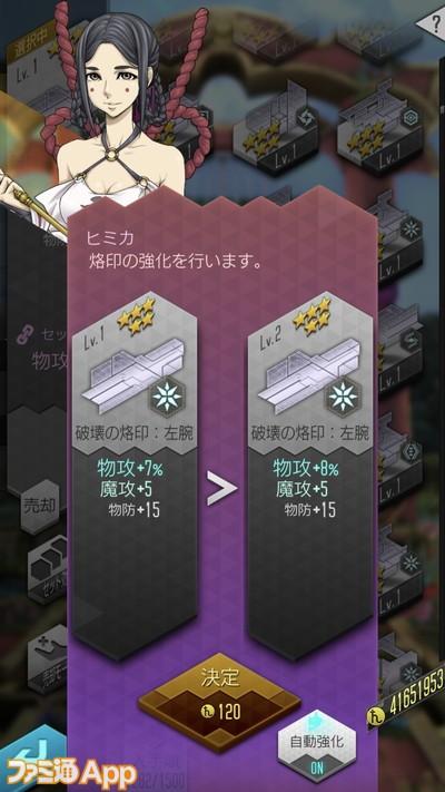 IMG_4399_result