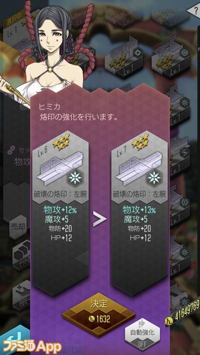 IMG_4401_result