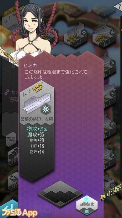 IMG_4405_result