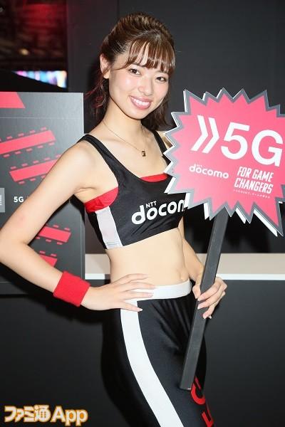 RTGS3821